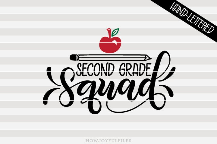 Second Grade Squad – School – Teacher – SVG File